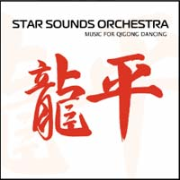 Cover: MUSIC FOR QIGONG DANCING